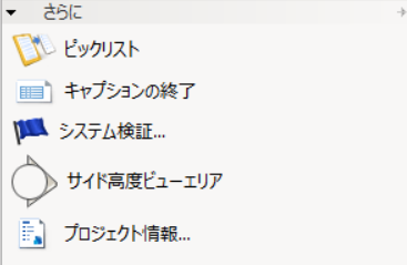 CatalogBrowserExtraJP.png