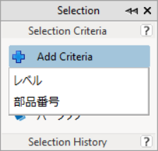 SelectionCriteriaJP.png