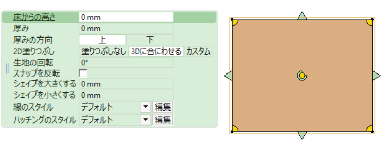 CustomShapePropertyboxJP.png