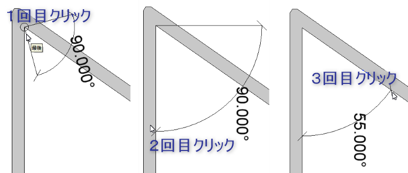 AngleDimensionExample_95_JP.png