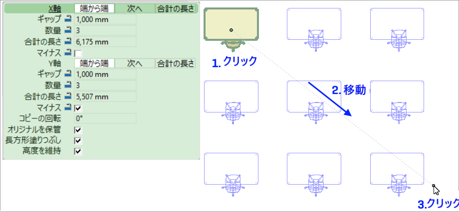 RectangleReplicateExample_100_JP.png